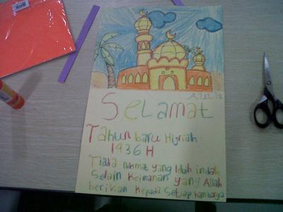 Tahun Baru Hijriah 1436 H Situs Resmi Sd Islam Al Azhar 14 Semarang