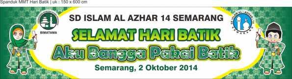 MMT Hari Batik Al Azhar 2014 (1,5 x 6 m)