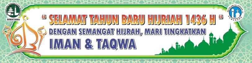 MMT Tahun Baru Hijriah 1436  ( 1,5 x 6 m )